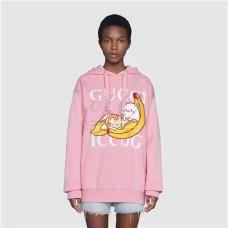 GC Bananya Hooded Sweatshirt