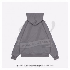 GC Cotton jersey hooded sweatshirt Grey