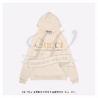 GC Glitter Print Hooded Sweatshirt Ivory
