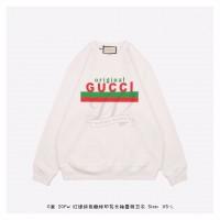 "GC ""Original GC"" print sweatshirt White"