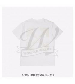 Off White Monalisa S/S T-shirt in White