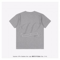 Supreme Bandana Box Logo Print T-shirt Gray