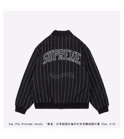 Supreme Pinstripe Varsity Jacket Black