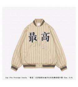 Supreme Pinstripe Varsity Jacket Tan