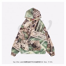 Supreme Bling Hooded Sweatshirt Green