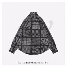 Supreme Paisley Grid Shirt Black