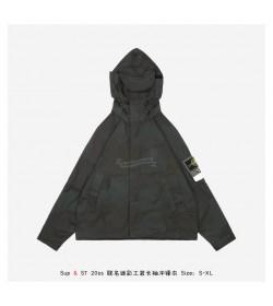 Supreme Stone Island Jacket