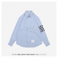 TB Cotton Oxford Long Sleeve Silk Stripe 4-Bar Shirt
